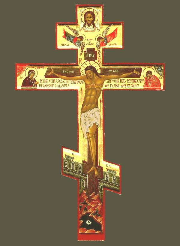 mage result for holy cross icon