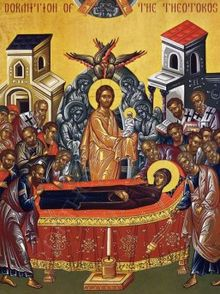 https://upload.wikimedia.org/wikipedia/commons/thumb/4/4c/Dormition_of_the_Theotokos.jpg/220px-Dormition_of_the_Theotokos.jpg