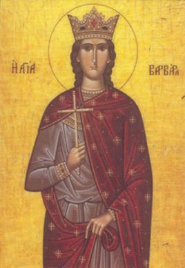 aint-Barbara-Grk-ikon.png