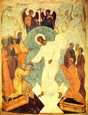 GREEK ORTHODOX EASTER – PASCHA