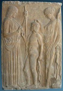 https://upload.wikimedia.org/wikipedia/commons/thumb/0/06/Eleusis2.jpg/264px-Eleusis2.jpg