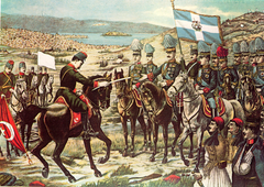 240px-Surrender_of_Ioannina.png