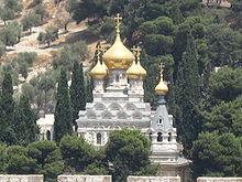 220px-Church_of_Mary_Magdalene1.jpg