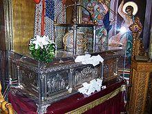 220px-Relics_of_Saint_Demetrius.jpg