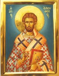 December Feast Day: Agios Eleftherios